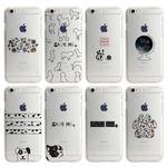세이브미 유기동물보호 기부 아이폰5S SOFT CASE