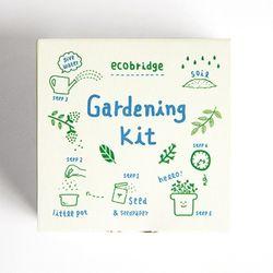 Gardening Kit (새싹 새론무)