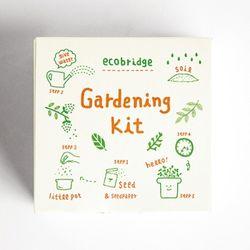 Gardening Kit (새싹 적무)