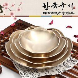 [한국유기] 꽃접시 세트