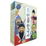 (길벗스쿨) 초등학생을 위한 인물 한국사 세트K