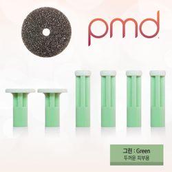 [PMD] PMD Pro 가정용 피부필링기 디스크(그린)