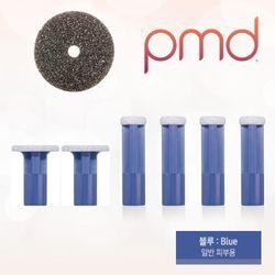 [PMD] PMD Pro 가정용 피부필링기 디스크(블루)