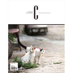반려동물 고양이 전문잡지 매거진 C VOL.43