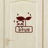 ijs304-팬더의 여행 방문패