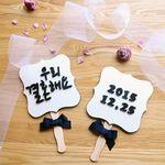 [웨딩피켓] 로맨틱 리본핸들 웨딩피켓 (2pcs)