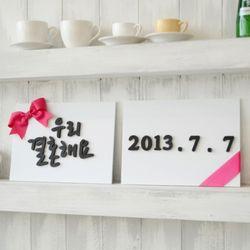 [웨딩피켓] 로맨틱 리본보드 웨딩피켓 (2pcs)