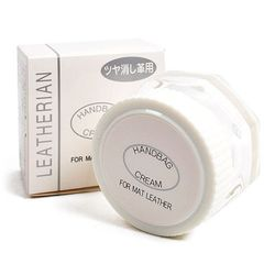 Handbag Cream for Mat Leather (매트 가죽용)