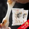 [1300K 단독특가] 일본 정통 찰떡 키리모찌 1kg(22개입) x 2봉