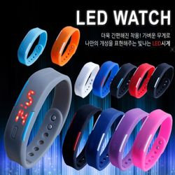 LED 레포츠 패션손목시계