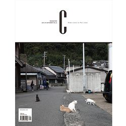 반려동물 고양이 전문잡지 매거진 C VOL.44
