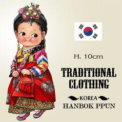 한국전통의상 한복뿐 10cm 키링만들기