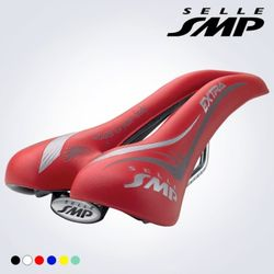 SELLE SMP 엑스트라(EXTRA)