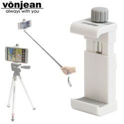 VCM-W553S 화이트 스마트폰 홀더 - 삼각대 셀카봉용