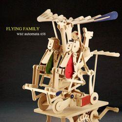 플라잉 패밀리 (Flying Family)