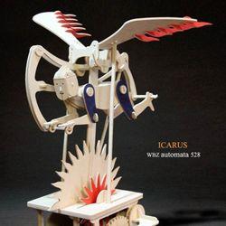 이카루스 (Icarus)
