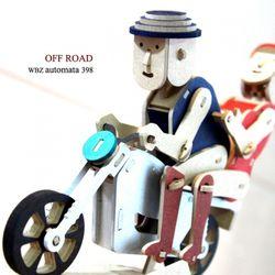 나를 꼭 잡아 오프로드 (Off Road)