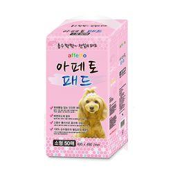 [무료배송] 아페토 패드 소형 50매
