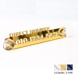 DIRECT NUMBER 주차번호판
