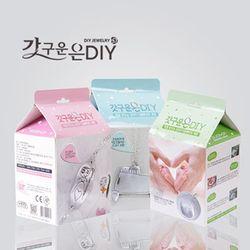 직접만드는 순은 아기지문목걸이 팔찌 갓구운은DIY