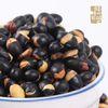 리얼밀 볶은 검은콩(약콩)200g