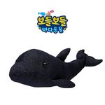 보들보들 바다동물 돌고래