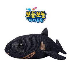 보들보들 바다동물 상어