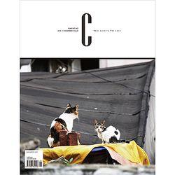 반려동물 고양이 전문잡지 매거진 C VOL.45