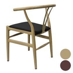 Cafe Chair 447