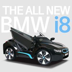 파파야9 BMW i8전동차