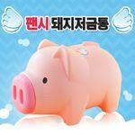 행운의팬시 핑크 돼지저금통1개(왕대)