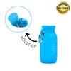 부비 다용도실리콘물병450ml(블루)