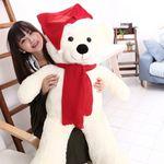 [크리스마스기획선물]국내생산스킨130cm산타큰곰인형