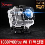 SUNCO SO80 WiFi 1080p FHD 60fps프레임 액션캠(16GB)