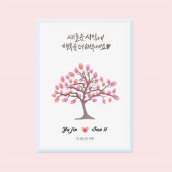 웨딩지문트리 새로운시작 (Pink) A4