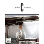 반려동물 고양이 전문잡지 매거진 C VOL.46