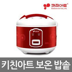 키친아트 큐티 전기보온밥솥 PK-300