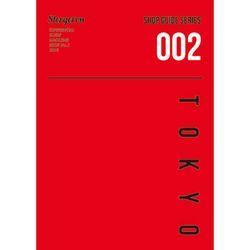 샵 가이드 시리즈 002. 도쿄