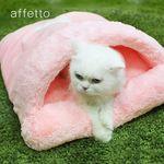 [무료배송] 아페토 럭셔리 포켓방석 M