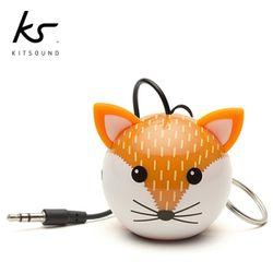 KitSound 미니 버디 여우 포터블 스피커