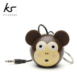 KitSound 미니 버디 원숭이 포터블 스피커
