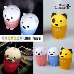 빈크루즈 카툰 USB 동물 가습기미니애니멀가습기