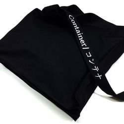 [예약판매 2/25 발송] black container bag