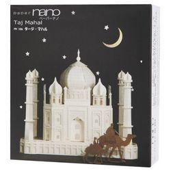 타지마할(Taj Mahal)  페이퍼나노  paper nano