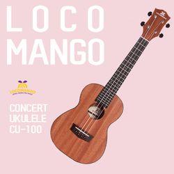 로코망고 CU-100
