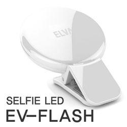 엘바 EV-FLASH 셀카봉 LED플래시 아이폰플래시