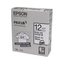 엡손 아이언온테이프 SF12K 12mm 흰색 패브릭 재질