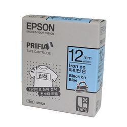엡손 아이언온테이프 SFS12B 12mm 파랑 패브릭 재질