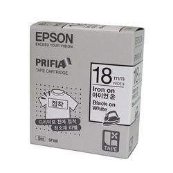 엡손 아이언온테이프 SF18K 18mm 흰색 패브릭 재질