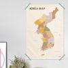 패브릭 인테리어 한국지도